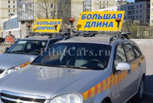 Машины прикрытия / Автомобили прикрытия